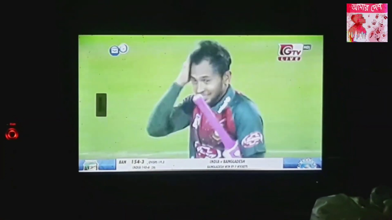 Bangladesh vs India Cricket match last two Over. good batting Musfiqur#Win Bangladesh.