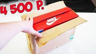 видео Купить Nike