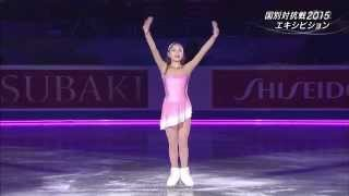 Satoko Miyahara skates to 'Eyes On Me' with a 'Julia' reprise, comp...