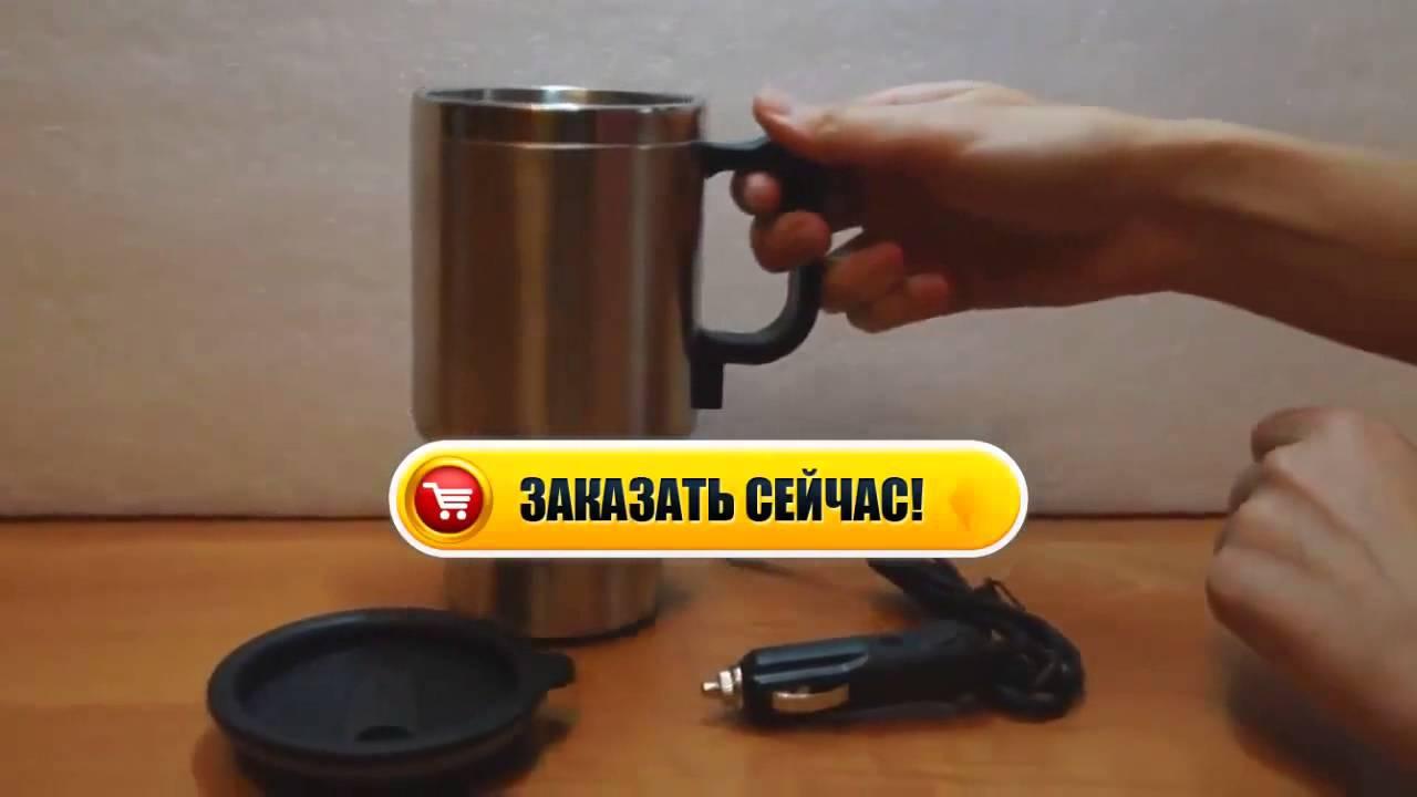 Чайник (термос) автомобильный с подогревом от прикуривателя - YouTube