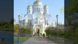 видео Паломническая поездка в Дивеево и Муром