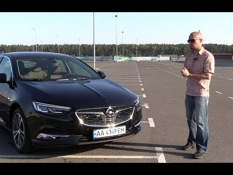 Opel Insignia, у которой все наоборот. Тест-драйв.