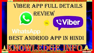 Viber Messenger App#Free Video Calls#Group Chat App Review in Hindi#Viber Media S.a.r.l Official App screenshot 3