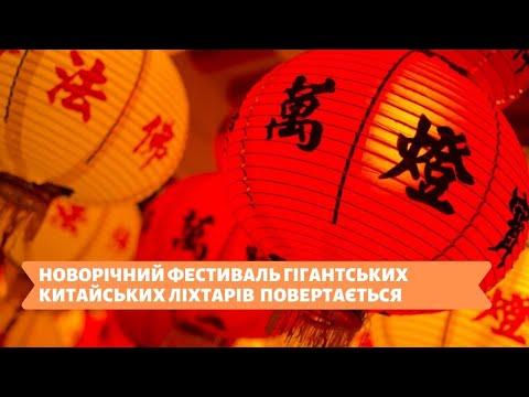 Телеканал Київ: 13.12.19 Київ Відкрито