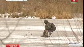 У Мінській області заборонено рибальство