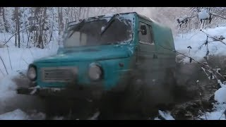 БЕЗГРАНИЧНЫЙ ЛУаз. _ ЛУАЗОМАНИЯ.#4 ОПЕРАЦИЯ - ЗИМНИЙ КВЕСТ. /unlimited LUAZ, winter adventures /