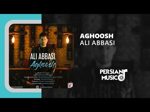 Ali Abbasi - Aghoosh (علی عباسی - آغوش)