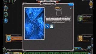 Клуб Игр 100 ВЫПУСК - обзор на онлайн-игру Правила Войны