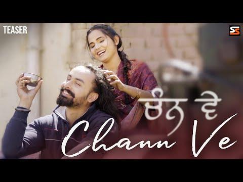 Chann Ve - Gurlike Singh (Official Teaser) | New Punjabi songs 2019 latest this week