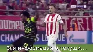 олимпиакос   Спортинг 2 3   Обзор Матча Лиги Чемпионов 12 09 2017 HD