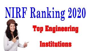 NIRF Ranking 2020 Top Engineering Institutions of Tamilnadu [Latest Update ]