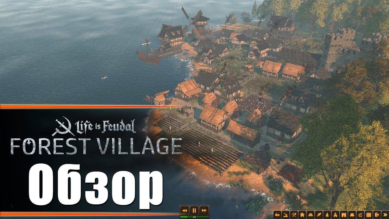 Купить Life is Feudal: Forest Village