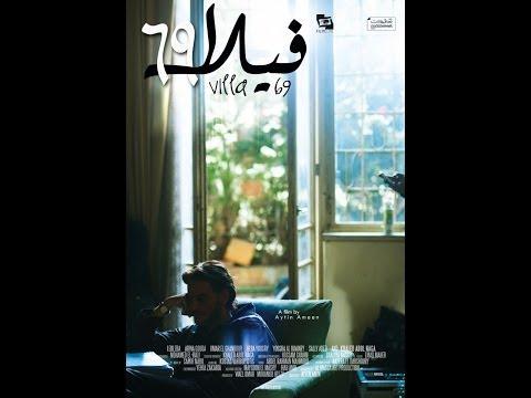 LIVE from 9pm 4Dec : Villa69 premiere in Cairo European Panorama