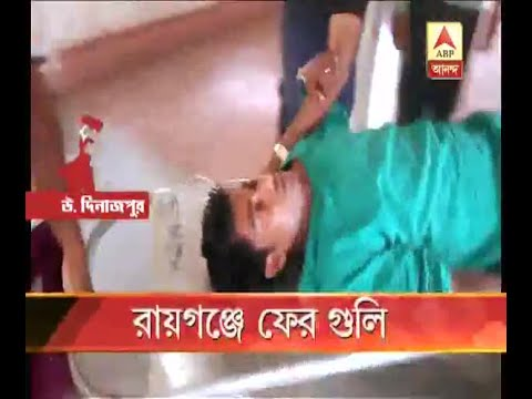 Again shootout at Raiganj