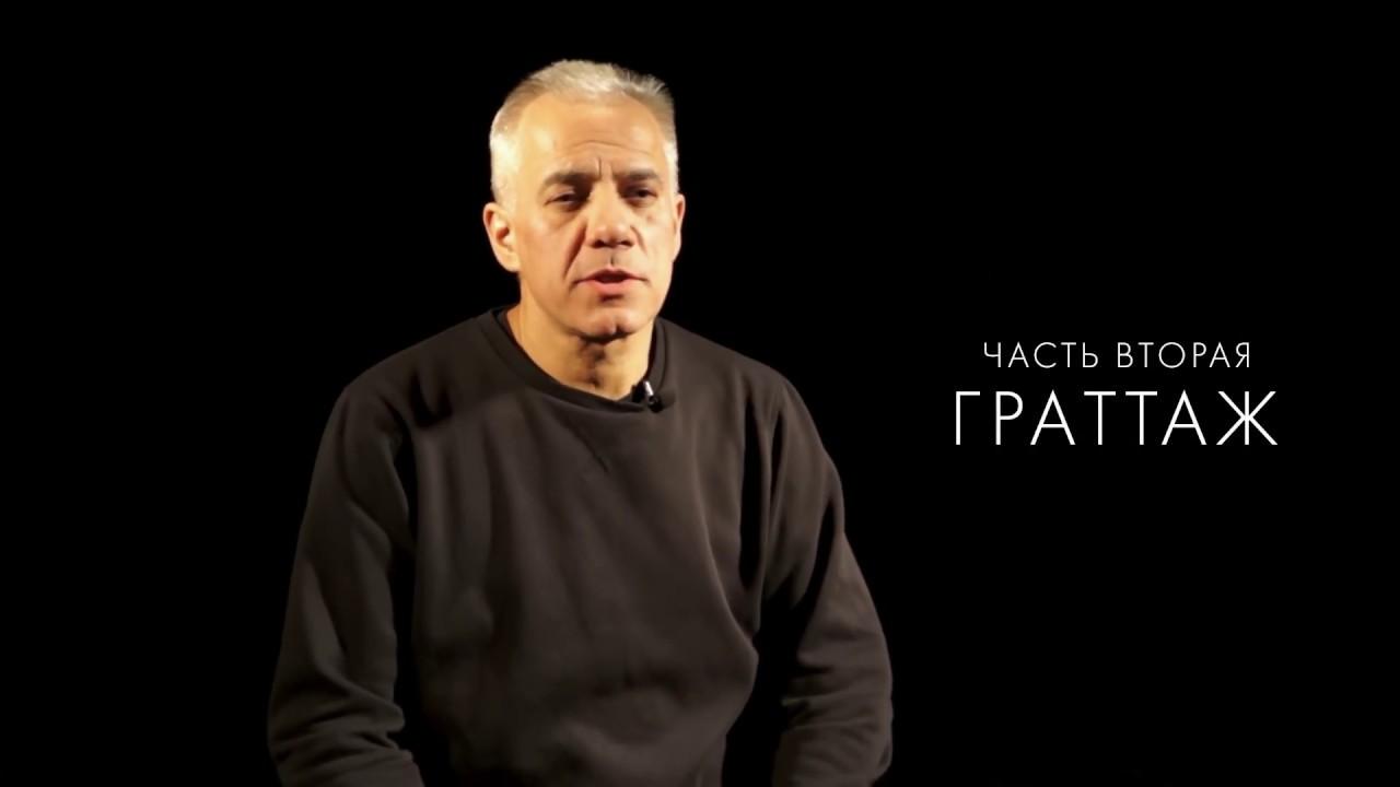 #About - Kirill GORODETSKIY / Dezhenin gallery