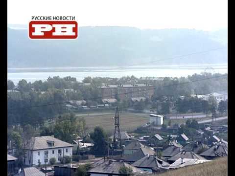 Город Свирск,  Иркутская область