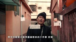 Repeat youtube video 大支最新專輯/不聽-【非死不可】 /  Dwagie - 【FaceBook】 [OFFICIAL VIDEO]