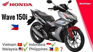 HONDA WAVE 150i? | HONDA WINNER X 150 | HONDA SUPRA GTR 150 | HONDA RS 150R