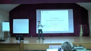 Рахим Давлеткалиев - Я не верю в дистанционное обучение