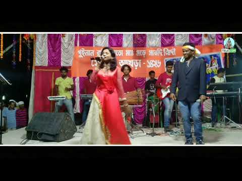 Amdo Adibasi Santal Hopon Do+(Singer+Soheli)New Santali Fansan Video 2019