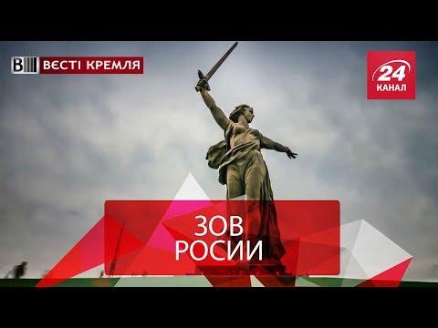 Россия решила вернуть