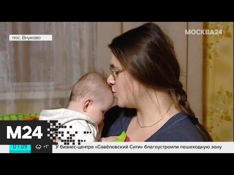 Смотреть В Госдуме предложили списать кредитные долги молодых семей - Москва 24 онлайн