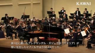 第9回浜松国際ピアノコンクールにおいて24名のコンテスタントがカワイフ...