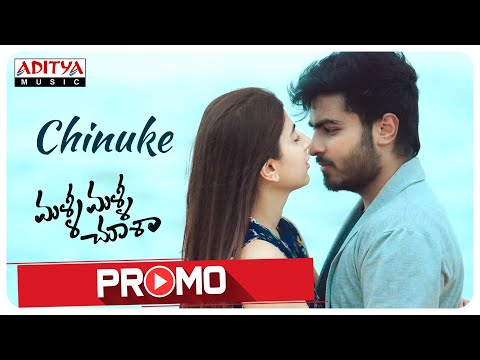 Chinuke Song Promo || Malli Malli Chusa Songs || Anurag Konidena, Shweta Avasthi, Cairvee Thakkar