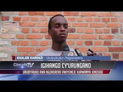 CLOUDS TONIGHT:URUBYIRUKO RWA NGORORERO RWAGIRANYE IGIHANGO N'U RWANDA.
