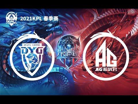 【KPL春季赛】3月27日 深圳DYG vs