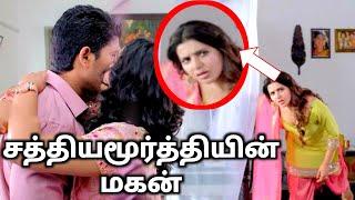 son of satyamurthy tamil full movie | allu arjun tamil dubbed movie | son of satyamurthy full movie