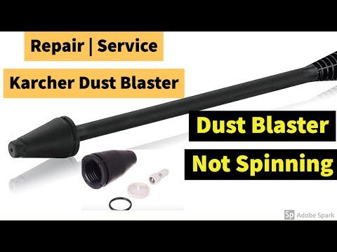 How to repair Karcher Dirt Blaster Disassemble Karcher dirt blaster DB 145 lance not spinning