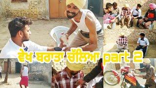 Download Vekh Barsatan Challiyan Latest Punjabi Comedy Movie Babu