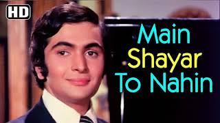 Bobby | Main Shayar To Nahin | Rishi Kapoor, Dimple Kapadia, & Aruna Irani | Bollywood SUPERHIT'S HD
