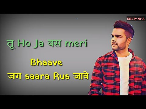 Song Supne song by akhil download Mp3 & Mp4 Download