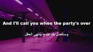 Billie Eilish - when the party's over lyrics مترجمة
