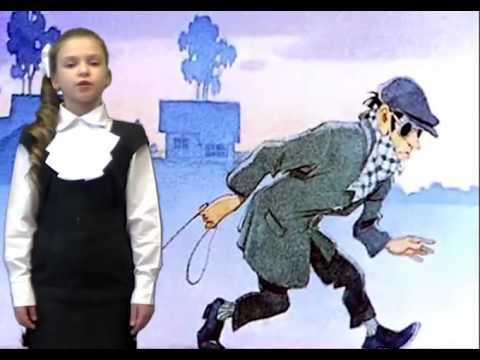 С.Михалков «Мой щенок» - YouTube
