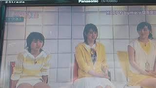 ハッピーバンピー   桜庭ななみ   くしゃみ 桜庭みなみ 動画 15