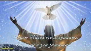 Поздравление С крещением ребенка(с крестинами)!(Поздравление С крещением ребенка(с крестинами)! - http://www.youtube.com/watch?v=WutywUWfeHk Канал
