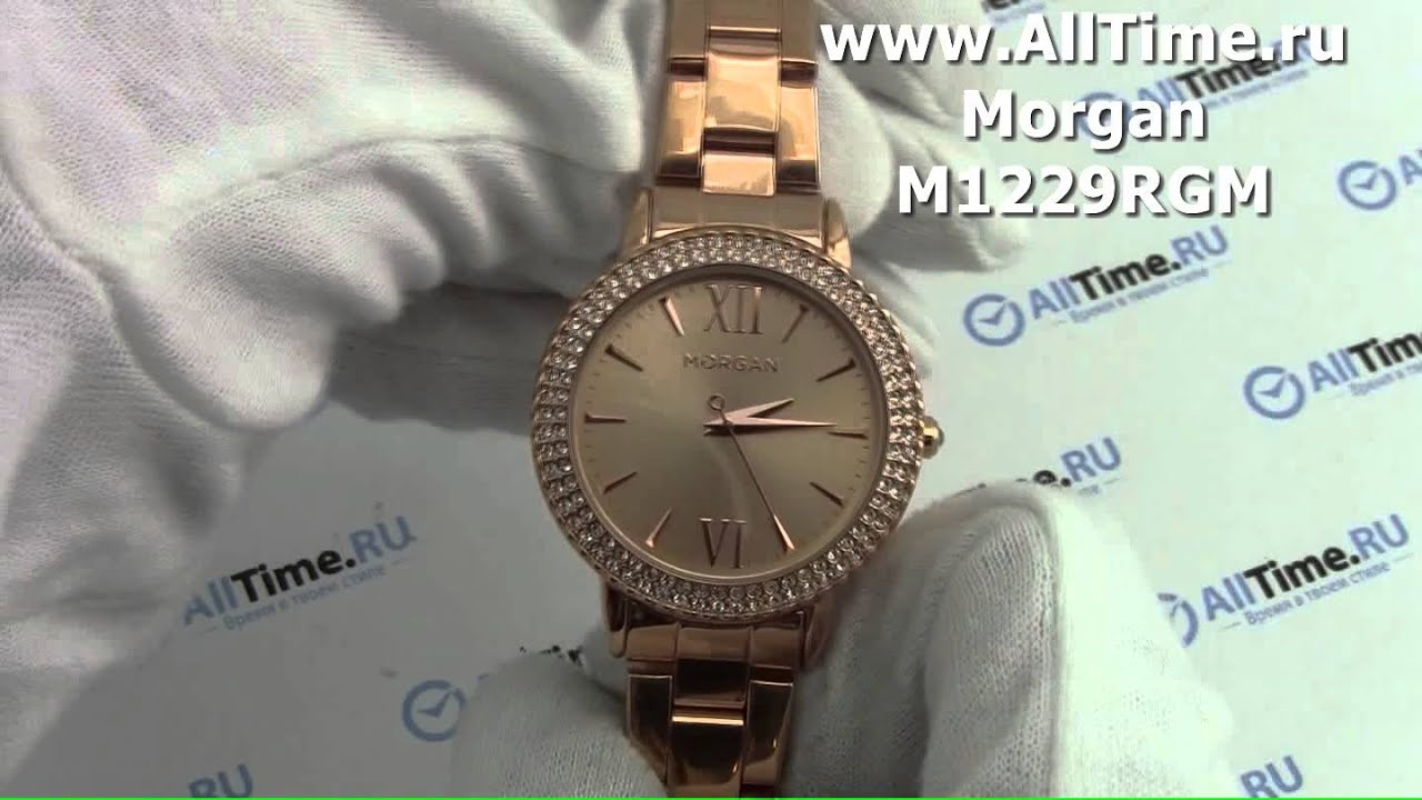 Часы Morgan M1229RGM Часы Suunto SS021844000