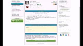 Топ сайт для заработка денег в интернете абсолютно без каких либо вложений!!!