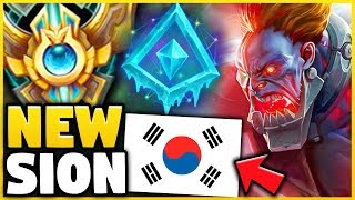 WTF? THIS NEW CHALLENGER KOREAN SION IS BETTER THAN INTING SION?! (90% WINRATE) - League of Legends