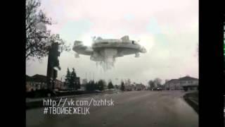 НЛО в Бежецке