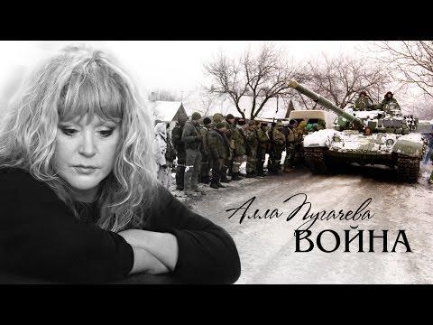Алла Пугачева - Миллион алых роз [OST Восьмидесятые]
