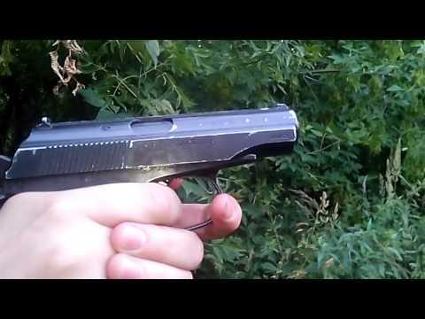 Пневматические пистолеты от 1450 руб Все модели