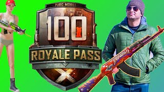 HOW TO 100 RP IN DAY 1 | Season 10 PUBG Mobile | Royal Pass Giveaway