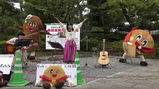 Panasonic HC-VX985Mで撮影 忍城址の震災復興チャリティライブ 潮崎ひろ...