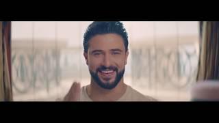 Karim Nour - 3atel 3an El 3amal [Music Video] (2018) / كريم نور - عاطل عن العمل
