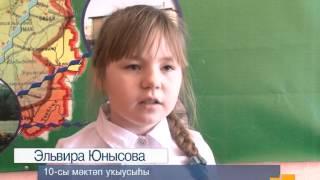 Киньямуратова Х И  Урок башкирского языка  Шаймуратов генерал