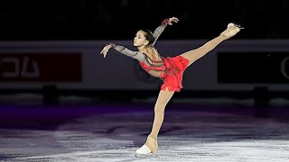 Kamila Valieva Junior Grand Prix Final 2019 20 EX Показательный